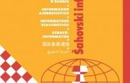 دانلود رایگان Chess Informants 1- 107 بصورت یکجا